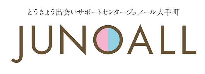 千代田JUNOALLを統合し、新たな拠点大手町に10月15日(火)にオープン!