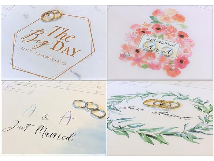 今回新しく婚姻届4種類のデザインが加わり提供スタート