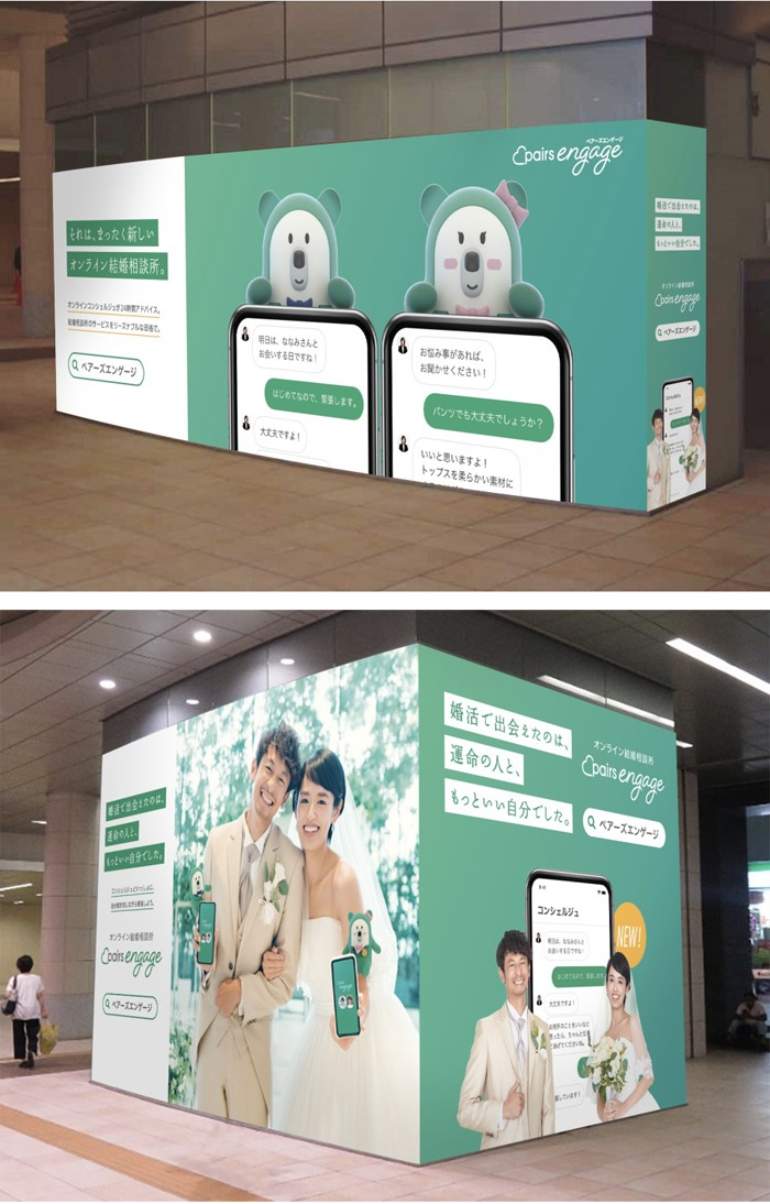 汐留駅の屋外広告
