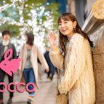 aocca(アオッカ)は出会いのスピード感が魅力の恋活マッチングアプリ