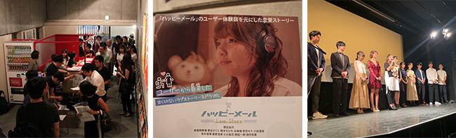 野呂佳代さん主演Webドラマ「ハッピーメール〜Love Story〜」