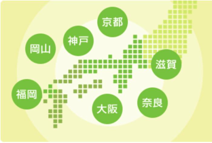 西日本に7カ所のサロンで地域密着型サービス