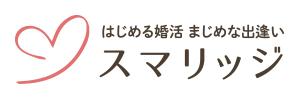 スマリッジ・キャンペーン詳細