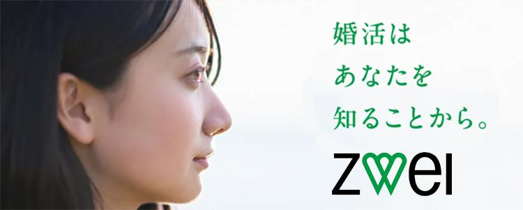 結婚相談所ツヴァイ、草津店(滋賀)・新潟店グランドオープン