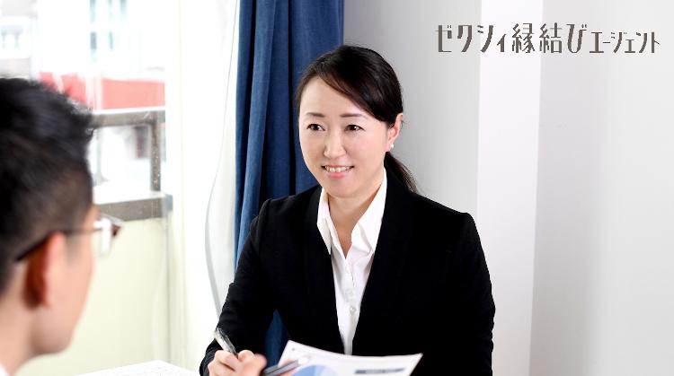ゼクシィ縁結びエージェント・満足度No.1を続けるプランや料金などを詳しく!